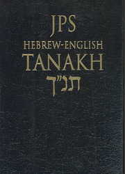 Cover of Jps Hebrew-English Tanakh Bible