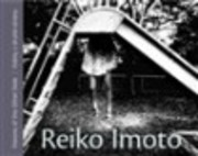 Cover of Reiko Imoto: Vision of the Other Side