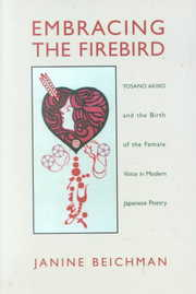 Cover of Janine Beichman: Embracing the Firebird