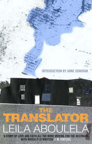 Cover of Leila Aboulela: The Translator