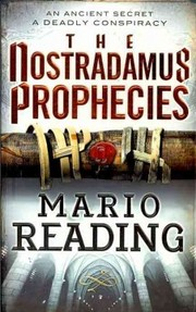 Cover of Mario Reading: Nostradamus Prophecies